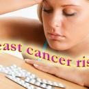 Противозачаточные таблетки и рак молочной железы
