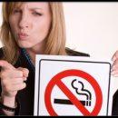 Курение и детородная функция